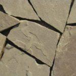 Песчаник Серо-зелёный